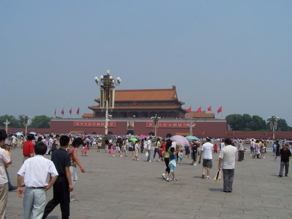 Peking_1